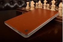 Фирменный  дорогой качественный элитный премиальный чехол для планшета Huawei MediaPad T2 10.0 Pro/ T2 10.0 Pro LTE из качественной импортной кожи коричневый
