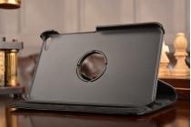Чехол для планшета Huawei MediaPad T2 7.0 Pro (PLE-701L) поворотный роторный оборотный черный кожаный