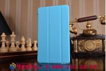 Фирменный умный чехол самый тонкий в мире для Huawei MediaPad T2 7.0 Pro iL Sottile голубой пластиковый Италия
