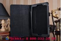 Чехол-обложка для Huawei MediaPad M2 7.0 черный кожаный