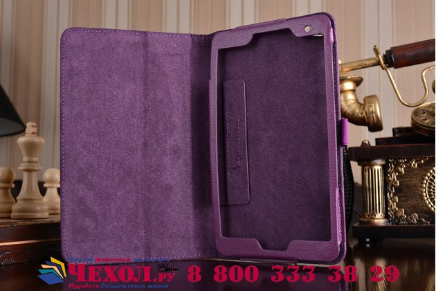 Чехол-обложка для Huawei MediaPad M2 7.0 фиолетовый кожаный
