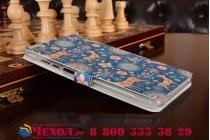 Фирменный оригинальный чехол-книжка для Huawei MediaPad M2 7.0 (PLE-703L)  с окошком для входящих вызовов тематика Олени в Цветах