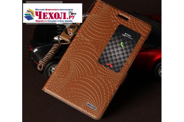 Фирменный оригинальный чехол-книжка с золотым узором для Huawei MediaPad M2 7.0 (PLE-703L) коричневый водоотталкивающий с окошком для входящих вызовов