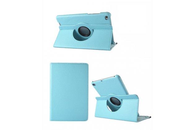 Чехол для планшета Huawei MediaPad M2 8.0 LTE (M2-801W M2-803L) поворотный роторный оборотный голубой кожаный
