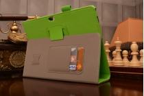 Фирменный чехол бизнес класса для Huawei MediaPad M2 10.0 M2-A01W/L 10.1  с визитницей и держателем для руки зелёный натуральная кожа Prestige Италия