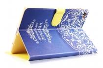 """Фирменный чехол-обложка с безумно красивым расписным рисунком для планшета Huawei MediaPad M2 8.0 LTE (M2-801W M2-803L) тематика """"Vintage"""" кожаный"""
