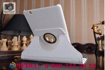 Чехол для планшета Huawei MediaPad M3 8.4 LTE (BTV-W09/DL09) поворотный роторный оборотный белый кожаный