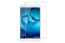 Фирменное защитное закалённое противоударное стекло премиум-класса из качественного японского материала с олеофобным покрытием для Huawei MediaPad M3 8.4 LTE (BTV-W09/DL09)