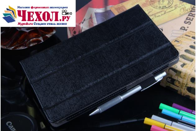 Фирменный чехол-футляр-книжка для Huawei MediaPad M3 8.4 LTE (BTV-W09/DL09) черный пластиковый