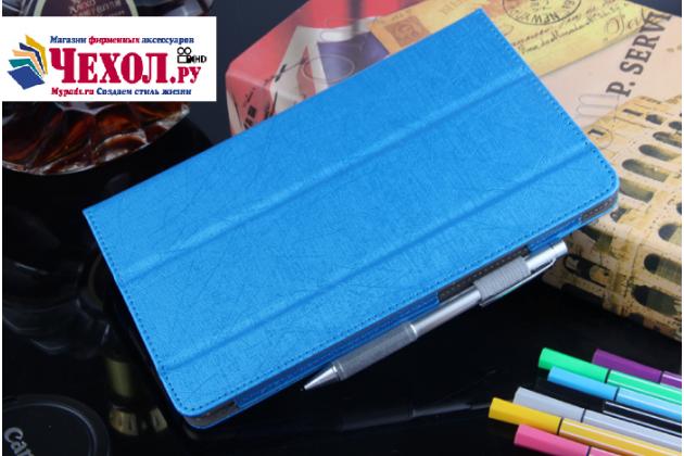 Фирменный чехол-футляр-книжка для Huawei MediaPad M3 8.4 LTE (BTV-W09/DL09) синий пластиковый