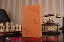 Фирменный чехол с красивым узором для планшета Huawei MediaPad M3 8.4 LTE (BTV-W09/DL09) оранжевый натуральная кожа Италия
