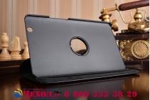Чехол для планшета Huawei MediaPad M3 8.4 LTE (BTV-W09/DL09) поворотный роторный оборотный черный кожаный