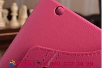 Чехол для планшета Huawei MediaPad M3 8.4 LTE (BTV-W09/DL09) поворотный роторный оборотный розовый кожаный