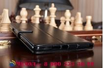 Фирменный чехол-книжка из качественной импортной кожи с подставкой застёжкой и визитницей для Хуавей Медиапад М3 8.4 (BTV-W09/DL09) черный
