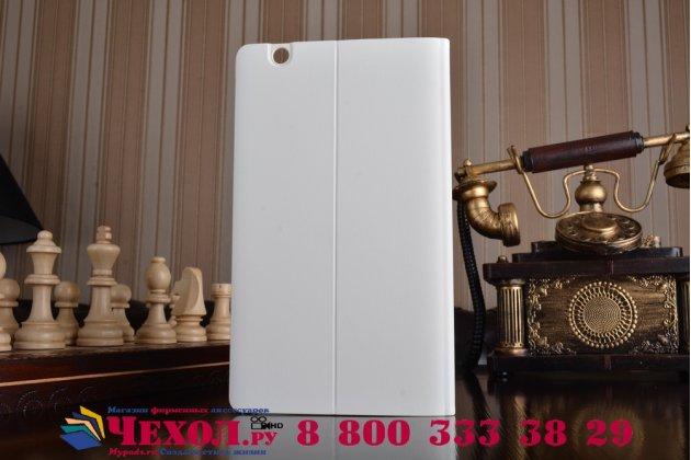 Фирменный оригинальный подлинный чехол с логотипом для Huawei MediaPad M3 8.4 LTE (BTV-W09/DL09) Smart Wake БЕЛЫЙ