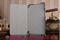 Фирменный умный чехол самый тонкий в мире для Huawei MediaPad M3 8.4 LTE (BTV-W09/DL09) iL Sottile белый пластиковый Италия