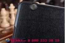 Фирменный умный чехол самый тонкий в мире для Huawei MediaPad M3 8.4 LTE (BTV-W09/DL09) iL Sottile черный пластиковый Италия