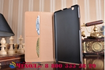 Фирменный умный дорогой качественный элитный премиальный чехол для планшета Huawei MediaPad M3 8.4 LTE (BTV-W09/DL09) из качественной импортной кожи синий
