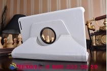 Чехол для планшета Huawei Mediapad T1 10 LTE 9.6 / Honor Note T1-A21W поворотный роторный оборотный белый