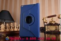 Чехол для планшета Huawei Mediapad T1 10 LTE 9.6 / Honor Note T1-A21W поворотный роторный оборотный синий