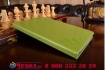 """Чехол-книжка с подставкой для Huawei Mediapad T1 10 LTE 9.6 / Honor Note T1-A21W из качественной импортной кожи с цветочным рисунком  """"Flower"""" зеленый"""