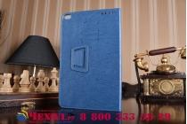 """Чехол-книжка с подставкой для Huawei Mediapad T1 10 LTE 9.6 / Honor Note T1-A21W из качественной импортной кожи с цветочным рисунком  """"Flower"""" синий"""