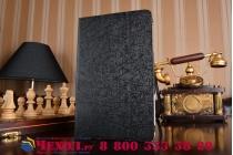 """Фирменный чехол-футляр-книжка для Huawei Mediapad T1 10 LTE 9.6"""" черный кожаный"""