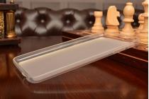 Фирменная ультра-тонкая полимерная из мягкого качественного силикона задняя панель-чехол-накладка для Huawei MediaPad T1 T1-701u 7.0 прозрачная