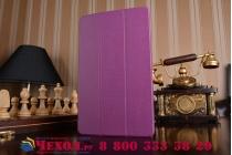 """Фирменный умный чехол самый тонкий в мире для планшета Huawei MediaPad T2 10.0 Pro/ T2 10.0 Pro LTE (FDR-A01w\A03L) """"Il Sottile"""" фиолетовый кожаный"""
