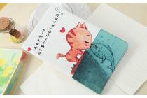 """Фирменный чехол-обложка с безумно красивым расписным рисунком Котика с Рыбкой для планшета Huawei Mediapad T1 10 LTE 9.6"""" кожаный"""