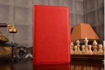 Фирменный чехол со съёмной Bluetooth-клавиатурой для Huawei MediaPad T2 10.0 Pro/ T2 10.0 Pro LTE красный кожаный + гарантия