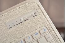 Фирменный чехол со съёмной Bluetooth-клавиатурой для Huawei MediaPad T2 10.0 Pro/ T2 10.0 Pro LTE белый кожаный + гарантия