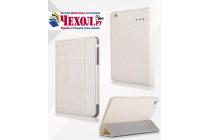 "Фирменный чехол-футляр-книжка для Huawei Mediapad T1 10 LTE 9.6"" белый кожаный"