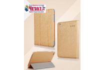 """Фирменный чехол-футляр-книжка для Huawei Mediapad T1 10 LTE 9.6"""" золотой кожаный"""