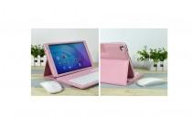 Фирменный чехол со съёмной Bluetooth-клавиатурой для Huawei MediaPad T2 10.0 Pro/ T2 10.0 Pro LTE розовый кожаный + гарантия