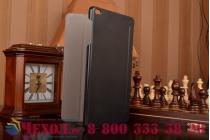 """Фирменный умный чехол самый тонкий в мире для планшета Huawei Mediapad T1 10 9.6"""" """"Il Sottile"""" черный кожаный"""
