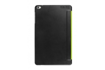 """Фирменный умный тонкий легкий чехол для Huawei Mediapad T1 10 LTE 9.6"""" """"Il Sottile"""" зеленый пластиковый"""