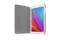 """Фирменный умный тонкий легкий чехол для Huawei Mediapad T1 10 LTE 9.6"""" """"Il Sottile"""" белый пластиковый"""