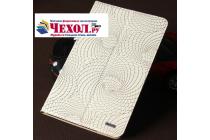 Фирменный чехол-книжка из качественной импортной кожи с подставкой застёжкой и визитницей для Huawei Mediapad T1 10 LTE 9.6 / Honor Note T1-A21W с золотым узором белый