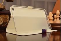 "Фирменный чехол-книжка с безумно красивым рисунком для Huawei MediaPad T1 T1-701u 7.0 тематика""Яркая мозайка"""