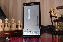 Фирменный LCD-ЖК-сенсорный дисплей-экран-стекло с тачскрином на телефон Huawei MediaPad T1 T1-701u 7.0 белый + гарантия