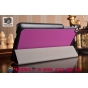 Фирменный умный чехол-книжка самый тонкий в мире для  Huawei MediaPad T1 T1-701u 7.0