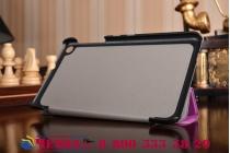 """Фирменный умный чехол-книжка самый тонкий в мире для  Huawei MediaPad T1 T1-701u 7.0 """"Il Sottile"""" фиолетовый кожаный"""