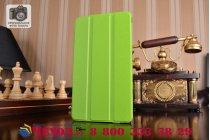 """Фирменный умный чехол-книжка самый тонкий в мире для Huawei MediaPad T1 T1-701u 7.0  """"Il Sottile"""" зеленый кожаный"""