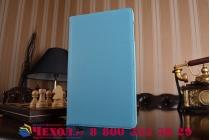 Чехол для планшета Huawei MediaPad T2 10.0 Pro/ T2 10.0 Pro LTE поворотный роторный оборотный бирюзовый кожаный