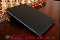 Чехол для планшета Huawei MediaPad T2 10.0 Pro/ T2 10.0 Pro LTE поворотный роторный оборотный черный кожаный