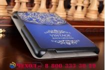 Фирменный эксклюзивный необычный чехол-футляр для Huawei MediaPad T2 7.0 Pro/ T2 7.0 Pro LTE (PLE-701L)  тематика Книга в Винтажном стиле