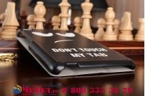 """Фирменный эксклюзивный необычный чехол-футляр для Huawei MediaPad T2 7.0 Pro/ T2 7.0 Pro LTE (PLE-701L)  """"тематика Не трогай мой Чехол"""" черный с глазами"""