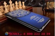 "Фирменный необычный чехол для Huawei MediaPad T2 10.0 Pro/ T2 10.0 Pro LTE (FDR-A01w\A03L)"" ""тематика книга в Винтажном стиле"""