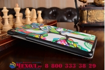 "Фирменный необычный чехол для Huawei MediaPad T2 10.0 Pro/ T2 10.0 Pro LTE (FDR-A01w\A03L)"" ""тематика книга Сказочное Дерево"""